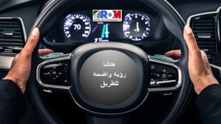 طقس الطريق الدولى الساحلى ليوم الاثنين21/12/2020